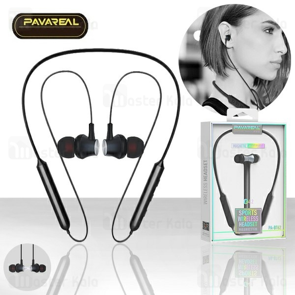 هندزفری بلوتوث Pavareal PA-BT62 Bluetooth Headset طراحی گردنی و مگنتی