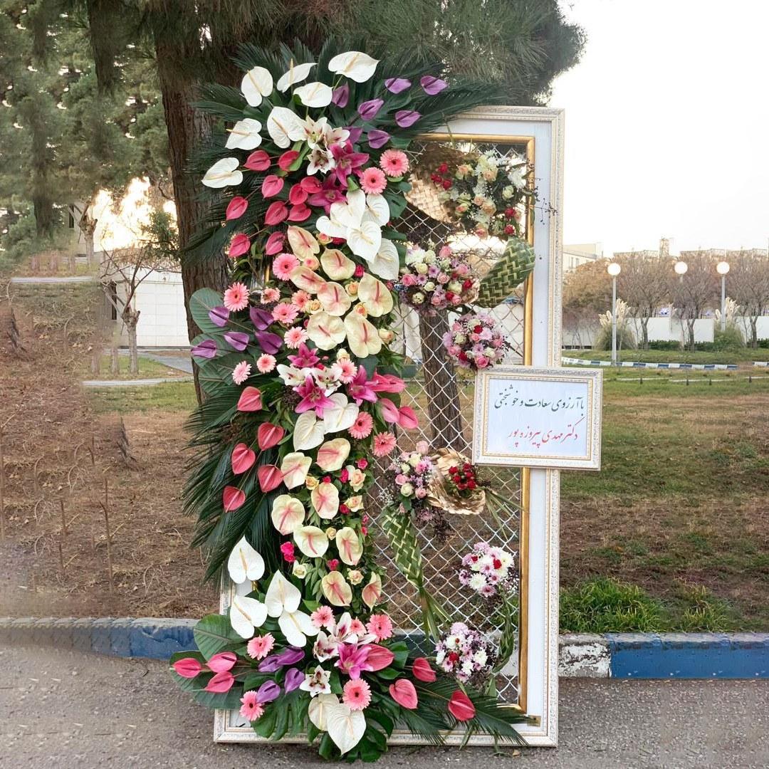تصویر تاج گل مخصوص تبریک