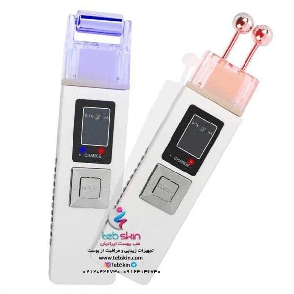 تصویر دستگاه هیدرودرمی گالوانیک