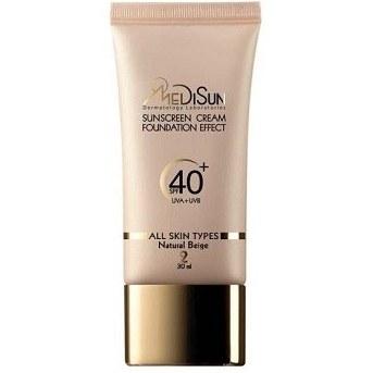 ضد آفتاب کرم پودری شماره 2 بژ طبیعی SPF40 مدیسان مناسب انواع پوست 30 میلی لیتر