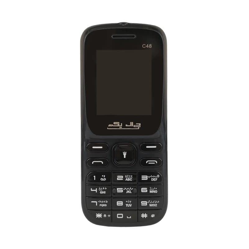 گوشی جی ال ایکس سی 48 مدل GLX C48