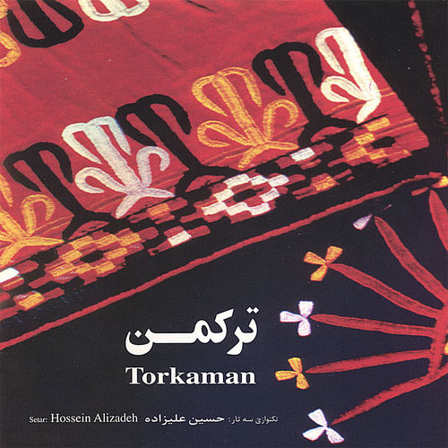 آلبوم صوتی ترکمن-حسین علیزاده