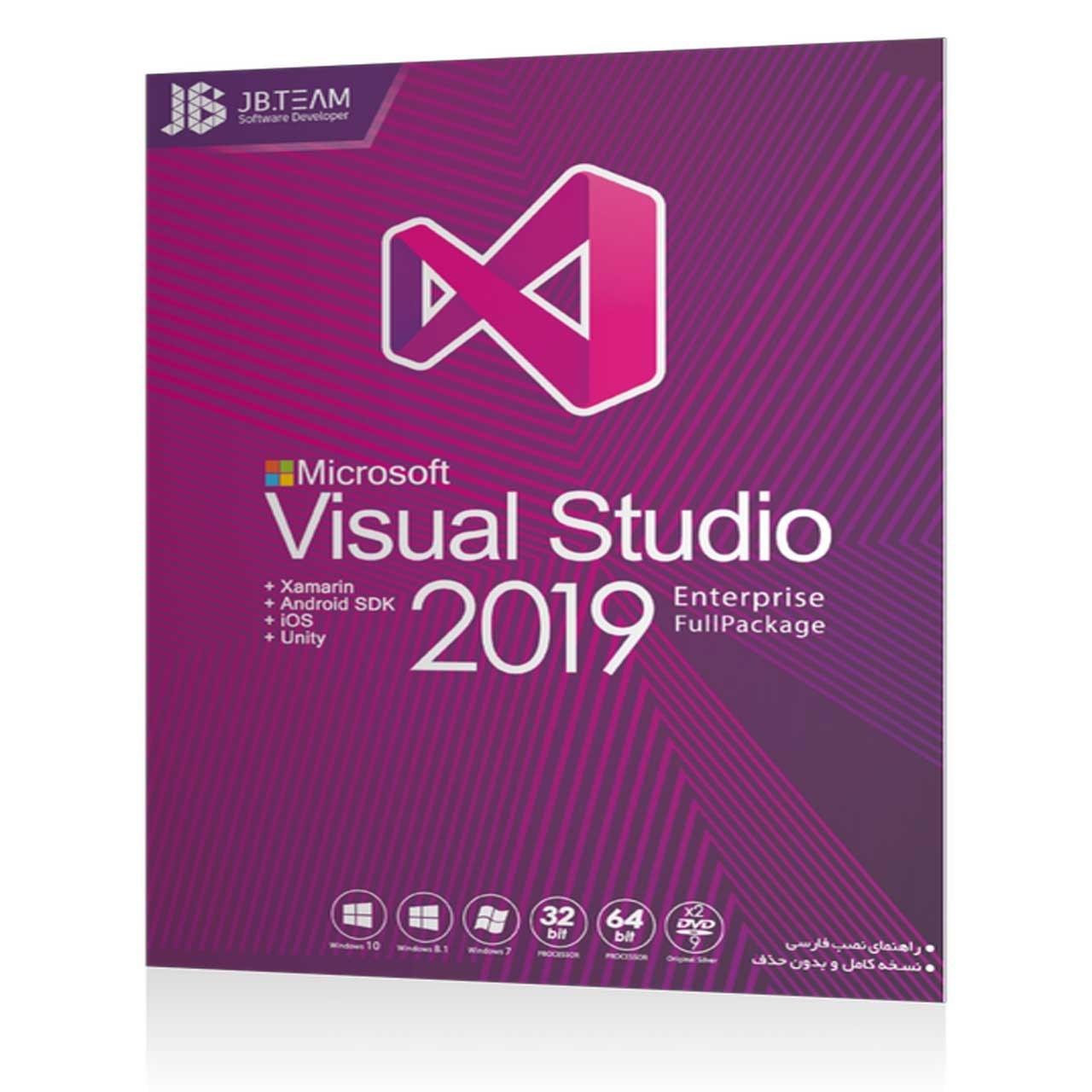 تصویر نرم افزار Visual Studio 2019