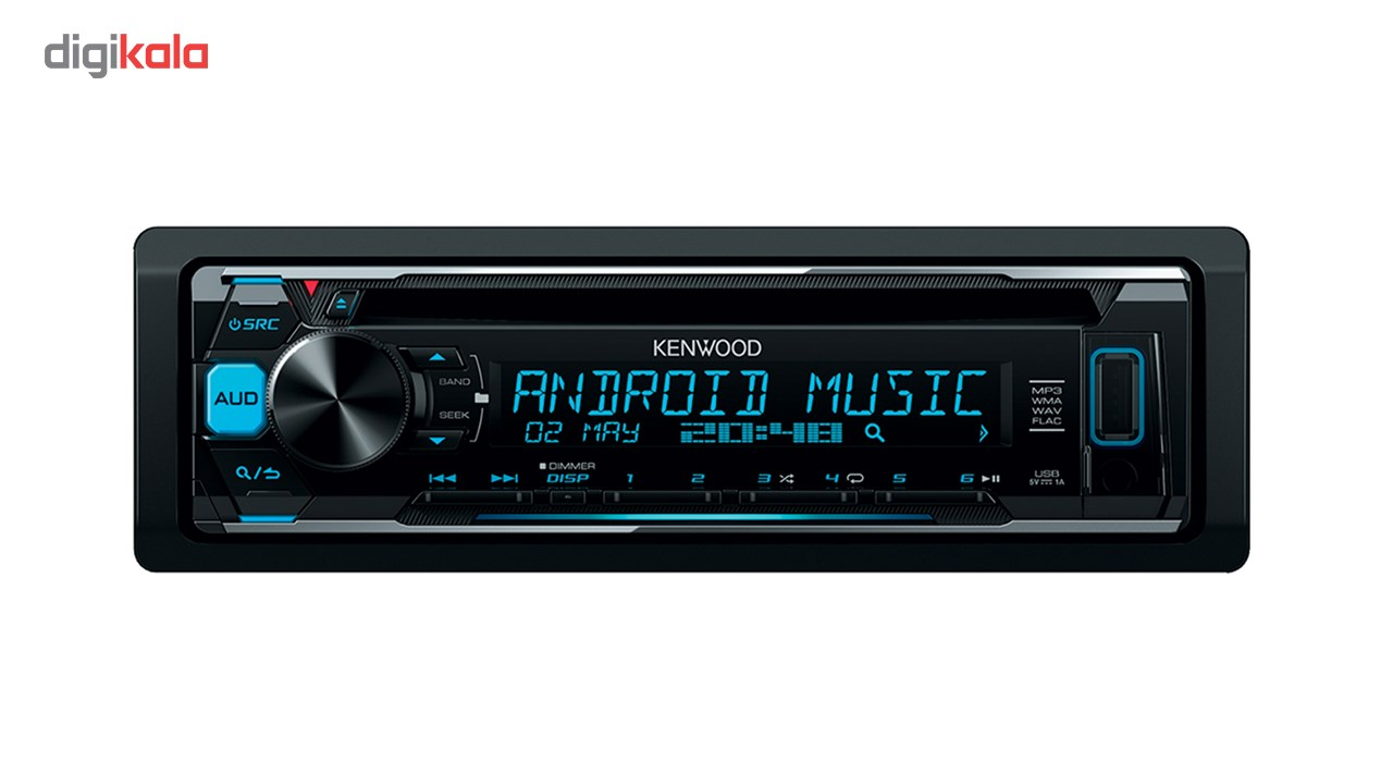 Kenwood KDC-300UVM Car Audio