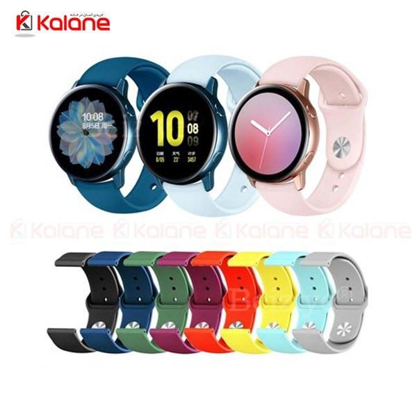 تصویر بند سیلیکونی ساعت هوشمند سامسونگ مدل دکمه ای Samsung Galaxy Watch Active 2