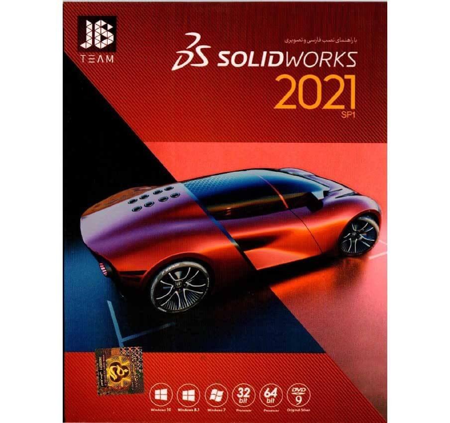 تصویر نرم افزار Solidworks 2021 Solidworks 2021