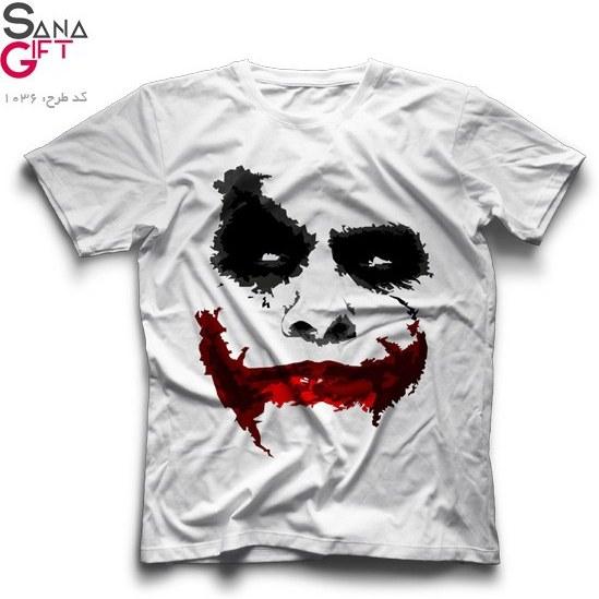 تصویر تی شرت سفید طرح جوکر