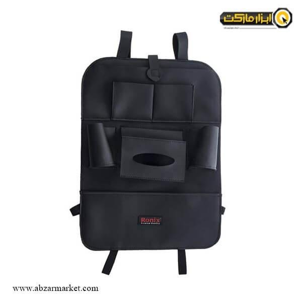عکس نظم دهنده پشت صندلی خودرو رونیکس مدل RH-9167  نظم-دهنده-پشت-صندلی-خودرو-رونیکس-مدل-rh-9167