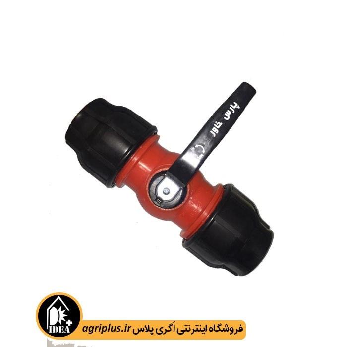 تصویر شیر توپی دسته کوتاه 63 دوسر رابط پارس خاور