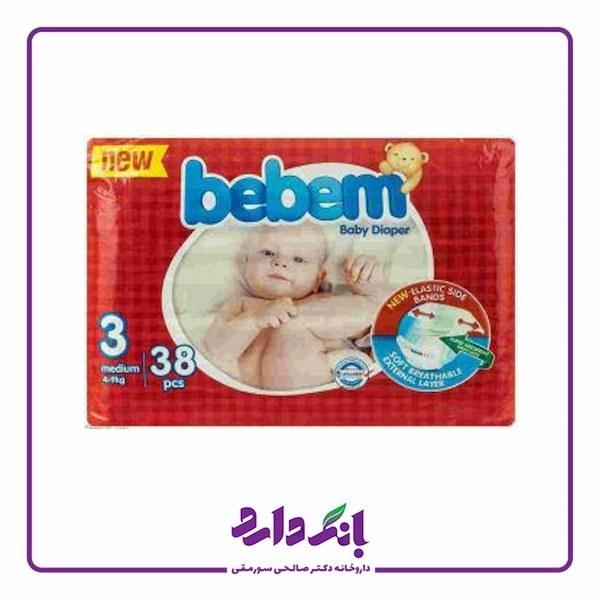 تصویر پوشک ببم جدید سایز سه 3 (4تا9 کیلوگرم) بسته 38 عددی bebem new Size 3 Diaper Pack of 38
