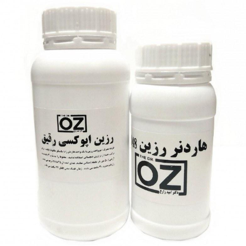 تصویر رزین اپوکسی OZ رقیق شفاف 750 گرمی قیمت عمده خرید چوب زیورالات قالب