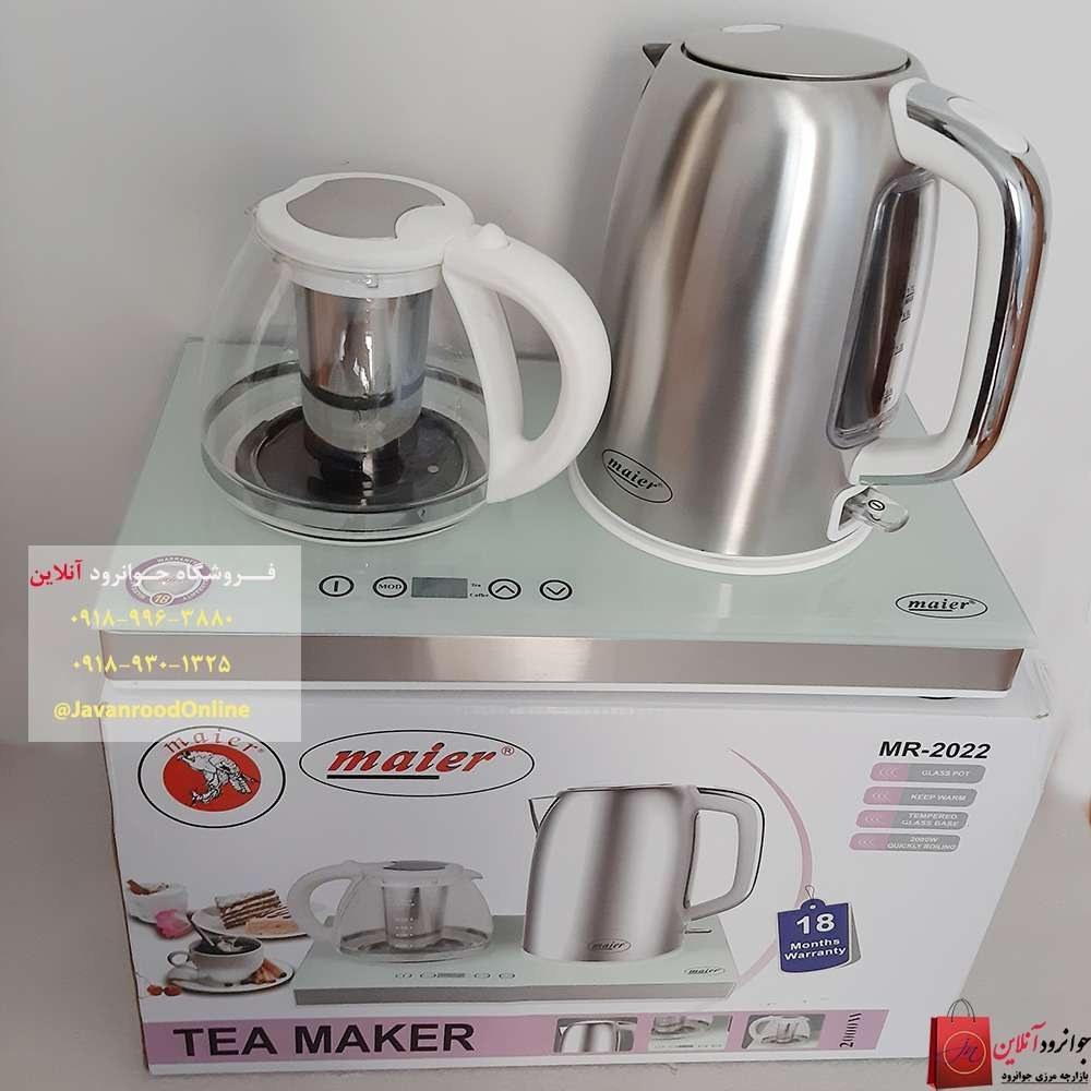main images چای ساز مایر 2000 وات Maier MR-2022 Maier Tea Maker 2000W MR-2022