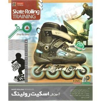 نرم افزار آموزش اسکیت رولینگ نشر موسسه فرهنگی دیجیتال پاناپرداز آریا |
