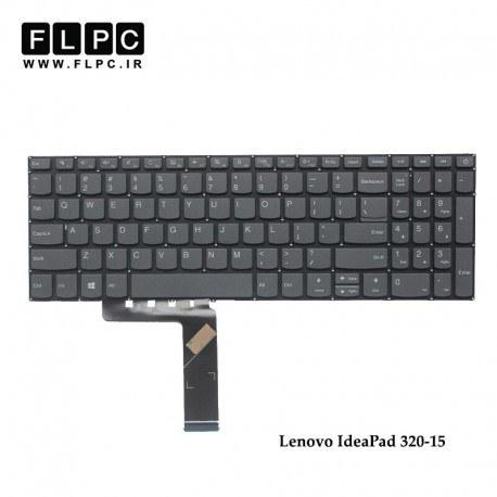 تصویر کیبورد لپ تاپ لنوو آیدیاپد Lenovo Ideapad 320-15 Laptop Keyboard