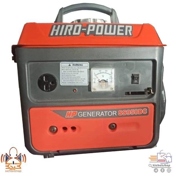 تصویر موتوربرق بنزینی هیروپاور مدلSS950DC portable generator SS950DC