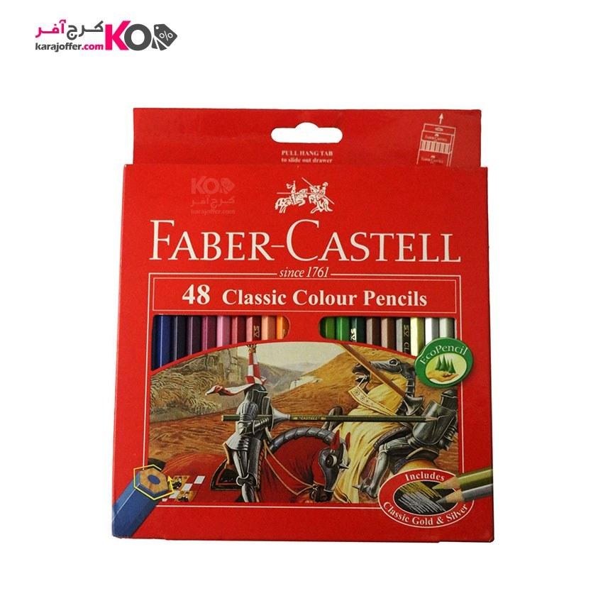 تصویر مداد رنگی 48 رنگ فابر-کاستل مدل Classic 858