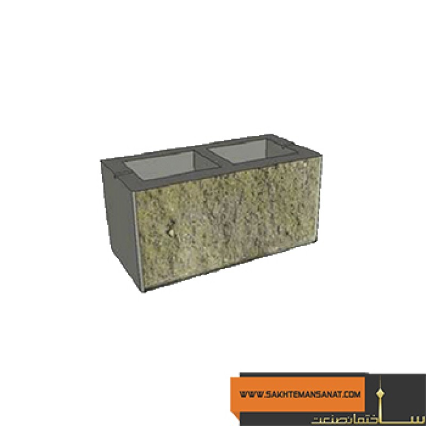 main images بلوک دو رو نما پارسیان 200*200*400 میلیمتر NB503