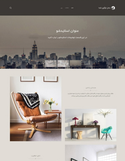 تصویر طراحی وب سایت کد 150