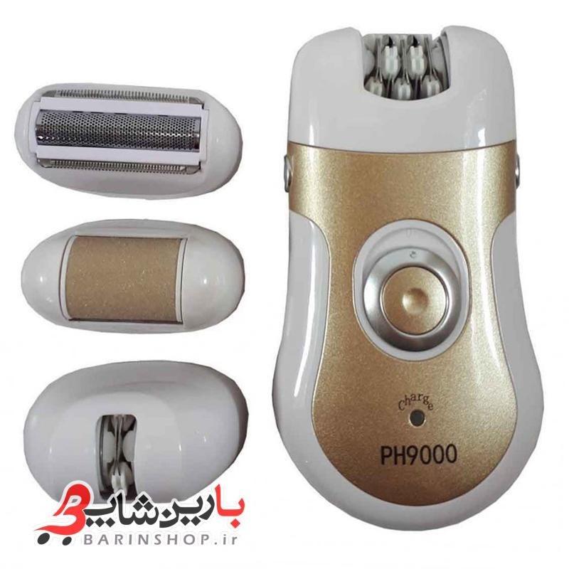 عکس موکن 4 کاره ی فیلیپس مدل PHILIPS PH9000 PHILIPS PH9000 موکن-4-کاره-ی-فیلیپس-مدل-philips-ph9000