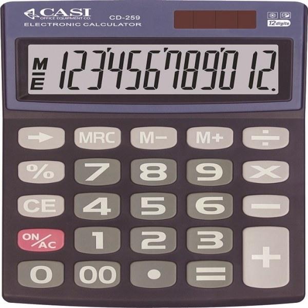 تصویر ماشین حساب کاسی مدل سی دی 259 ماشین حساب کاسی CD-259 Calculator