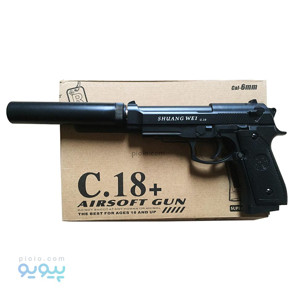 تفنگ اسباب بازی فلزی +C18 پلاس با صدا خفه کن |