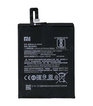 تصویر Battery BM4E 4000mAh for Xiaomi Pocophone F1 باتری گوشی موبایل BM4E مناسب شیائومی پوکوفون اف 1