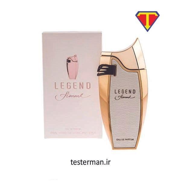 عکس ادو پرفیوم زنانه امپر مدل Legend Femme حجم 80 میلی لیتر Emper Legend Femme  Eau De Perfume for Woman 80ml ادو-پرفیوم-زنانه-امپر-مدل-legend-femme-حجم-80-میلی-لیتر