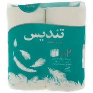 دستمال حوله تندیس مدل Cycan بسته 2 عددی | Tandis Cycan Towel Tissue Pack of 2