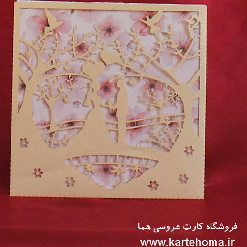 تصویر کارت عروسی کد ۷۰۴۶