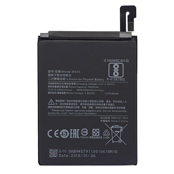 تصویر باتری موبایل شیائومی redmi note5/redmi note5pro/bn45 اصلی