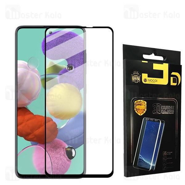 محافظ صفحه نانو سرامیک تمام صفحه و تمام چسب سامسونگ Samsung Galaxy A51 / A515 Mocol Glass  