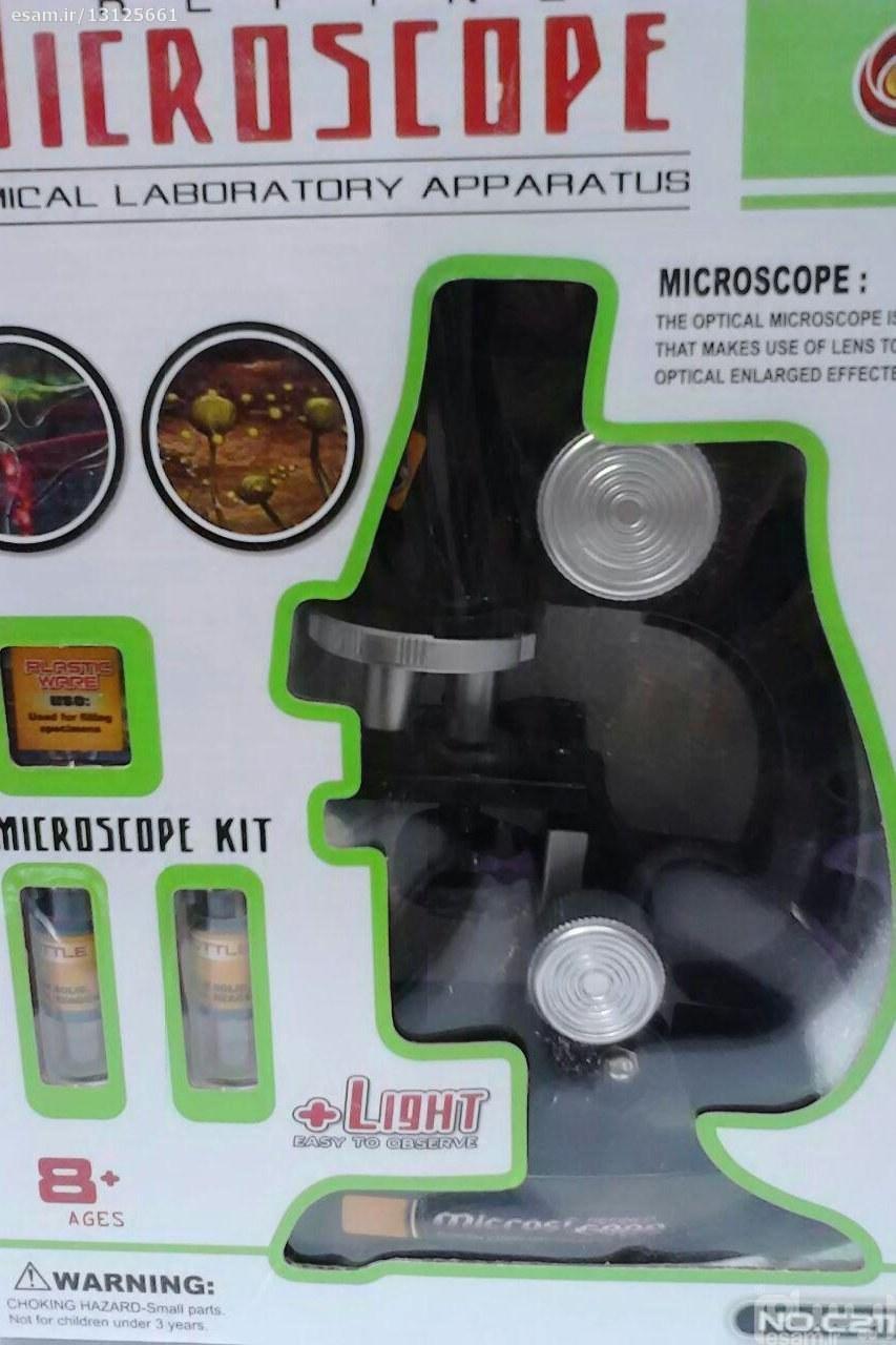 میکروسکوپ | میکروسکوپ 900x با کیفیت و کاربردی