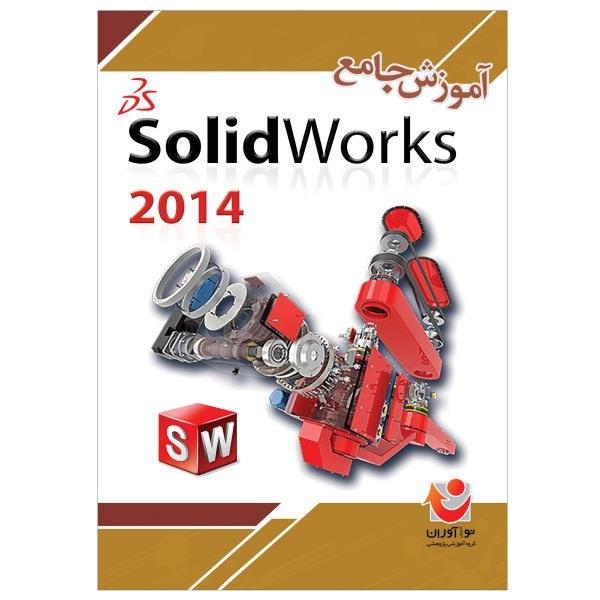 عکس نرم افزار آموزش جامع  Solid Works نشر نوآوران Noavaran SolidWorks Training SoftWare نرم-افزار-اموزش-جامع-solid-works-نشر-نواوران