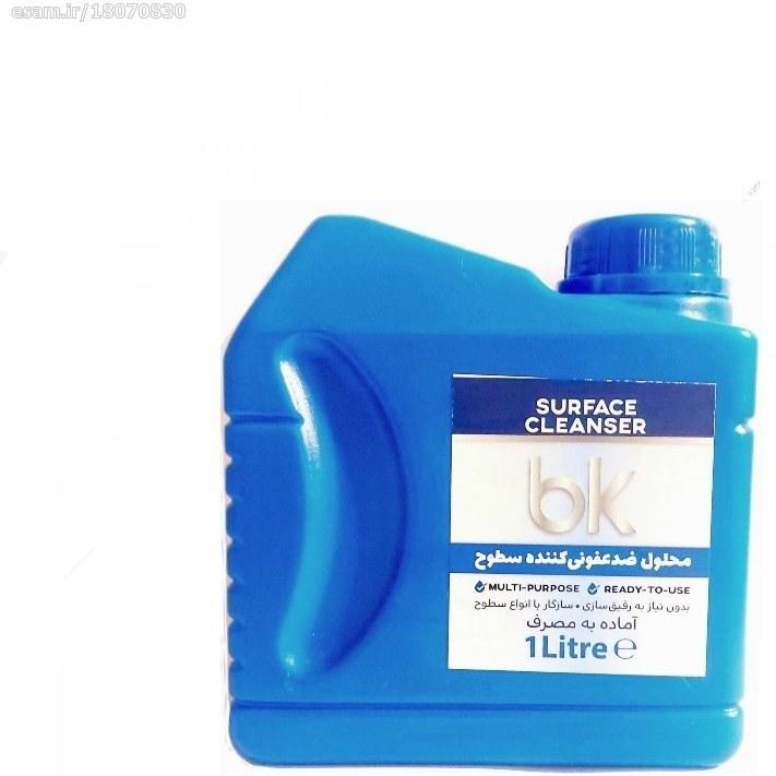 محلول ضد عفونی کننده سطوح یارانه ای  ( یک لیتری )