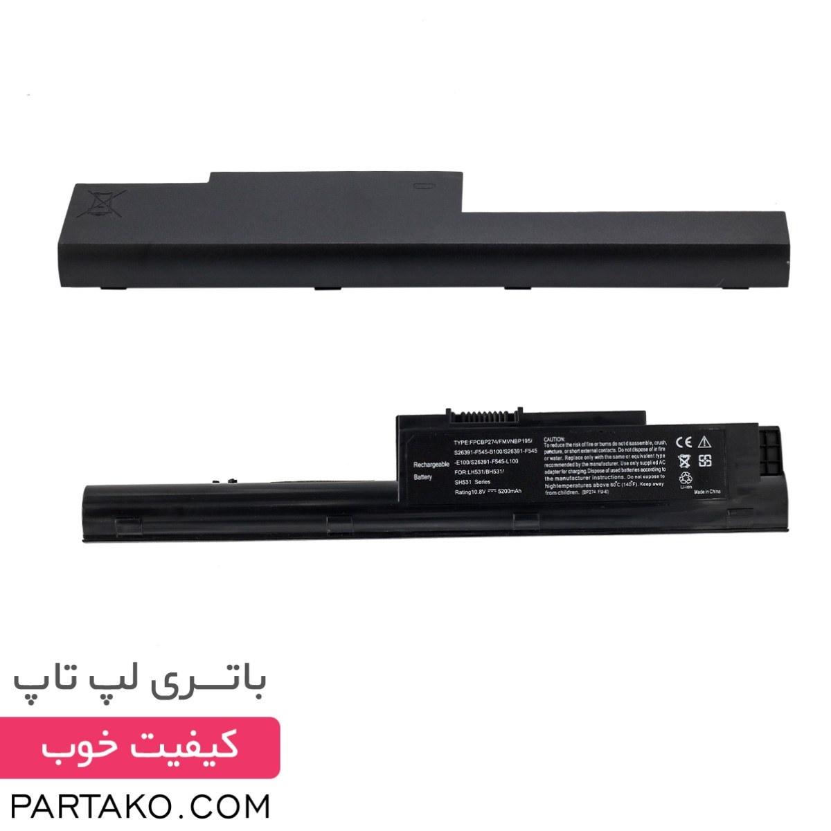 باتری لپ تاپ فوجیتسو Laptop Battery Fujitsu LifeBook LH531