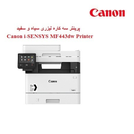 تصویر Canon i-SENSYS MF443dw Printer