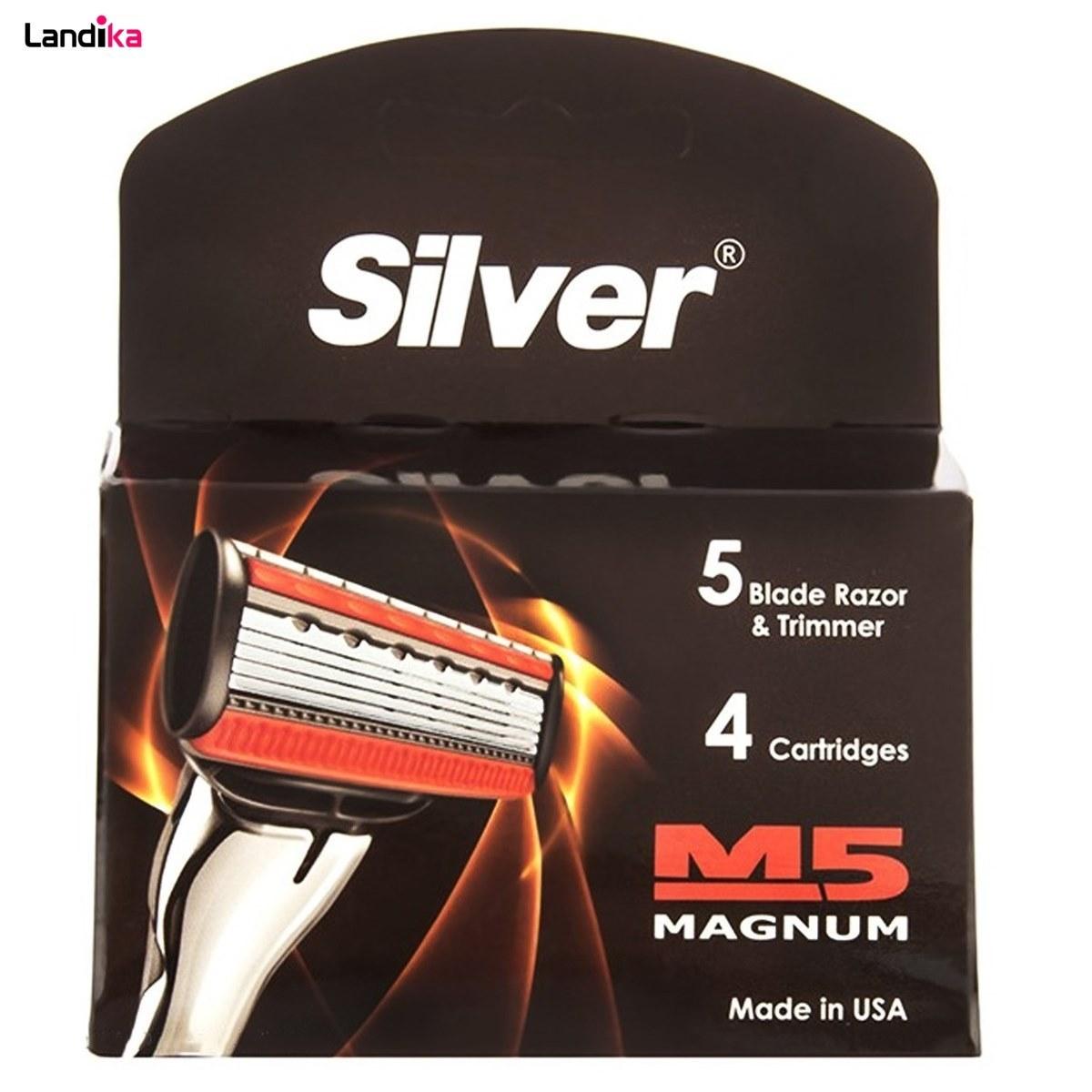 یدک تیغ اصلاح مردانه 5 تیغه سیلور 4 عددی مدل M5 Magnum