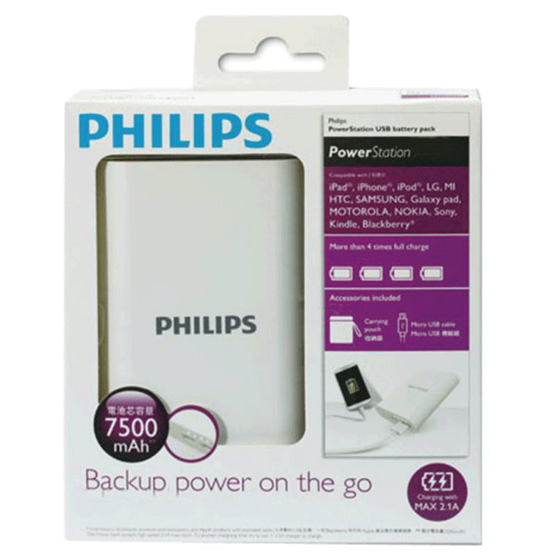 پاور بانک Philips DLP7503 7500mAh + گارانتی