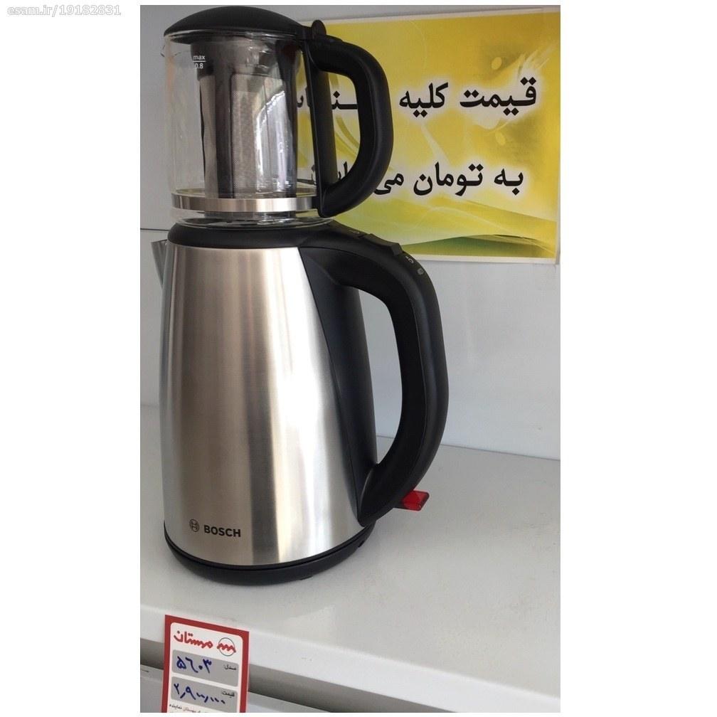 image چایساز 5603 بوش