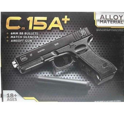 تصویر تفنگ اسباب بازی فلزی ساچمه ای مدل  +C15A
