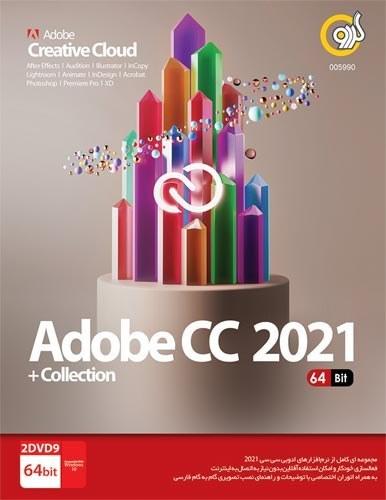 تصویر مجموعه نرم افزار ادوبی Collection Adobe Creative Cloud 2021 نشر گردو