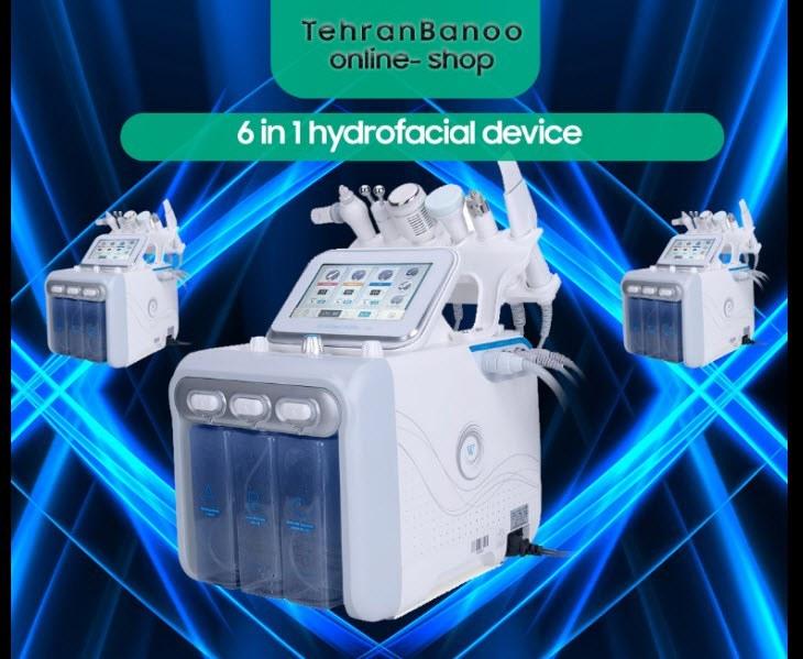 تصویر دستگاه هیدروفیشیال ۶IN1