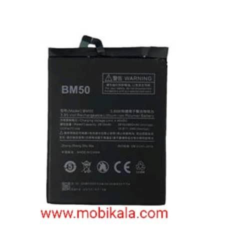 تصویر باتری مدل BM50 مناسب برای گوشی شیائومی Mi Max 2 Battery Model BM50 Suitable for Xiaomi Mi Max 2