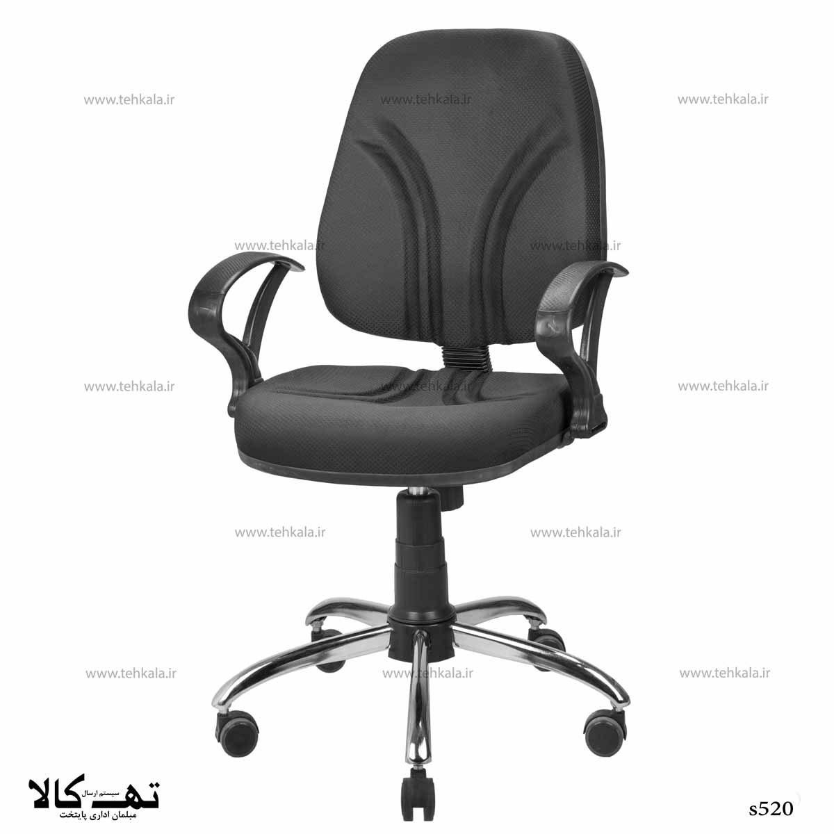 صندلی کامپیوتر ۵۲۰