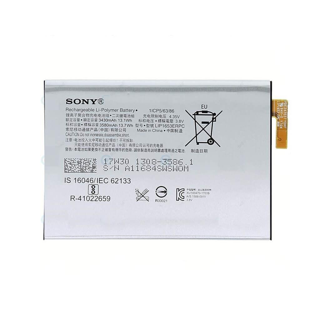 تصویر باتری گوشی سونی Sony Xperia XA2 Ultra Sony Xperia XA2 Ultra Battery