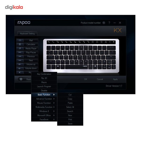تصویر کیبورد بی سیم گیمینگ رپو مدل کی ایکس کیبورد رپو KX Wireless Mechanical Gaming Keyboard