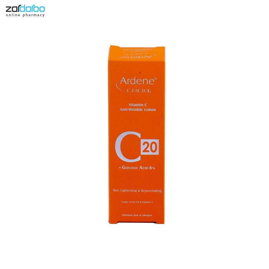 تصویر لوسیون ضد چروک سی 20 سی فکتورآردن ا Ardene C Factor C20 Anti Wrinkle Lotion Ardene C Factor C20 Anti Wrinkle Lotion