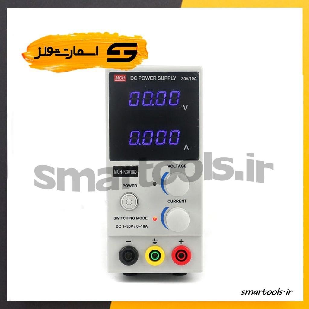 تصویر منبع تغذیه سوئیچینگ ام سی اچ مدل MCH-K3010D MCH-K3010D Switching DC Power Supply