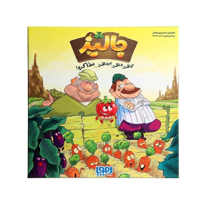تصویر بازی فکری هوپا مدل جالیز ا Jaliz Hoopa board game Jaliz Hoopa board game