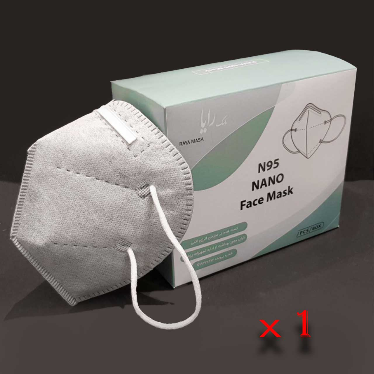 ماسک N95 نانو تمام پرس فیلتردار رایا